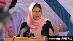 فوزیه کوفی یکی از اعضای هیئت مذاکره کنندهٔ دولت افغانستان در گفتگوهای صلح