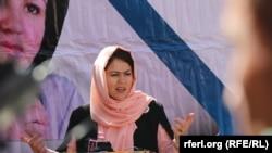 د افغان حکومت مرکچي پلاوي غړې، فوزیه کوفي