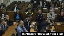 Черногория суди
