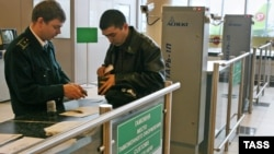 Домодедово аэропорту