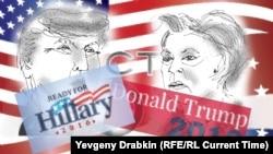 Лидеры президентской гонки в США - Дональд Трамп и Хиллари Клинтон