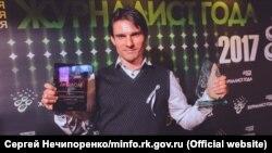 Денис Симоненко