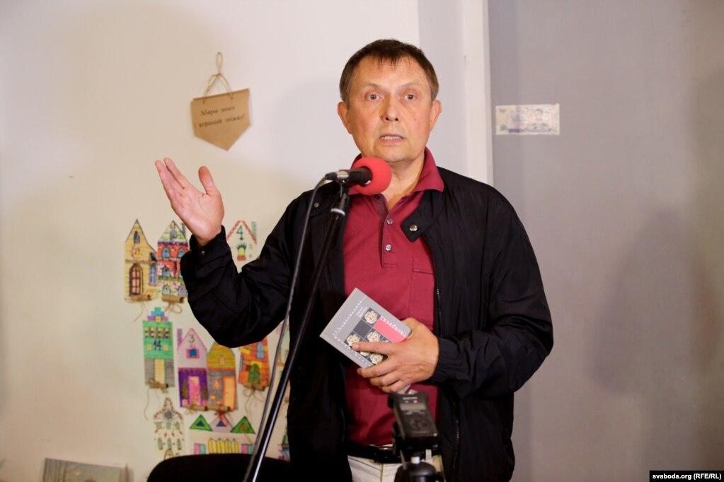 Аляксандар Лукашук