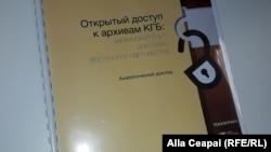 """Coperta studiului """"Accesul la arhivele KGB: experiența Ucrainei pentru țările Parteneriatului Estic""""."""