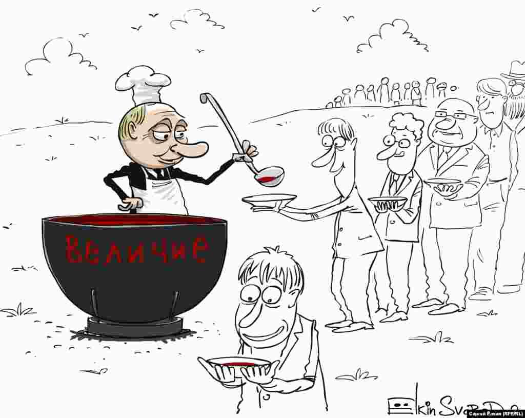 Сергій Йолкін, 5 червня