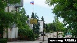 Детский санаторий «Россия» в районе озера Мойнаки