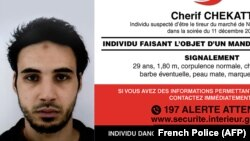 A picture released by French police of Cherif Chekatt, who is suspected of being the gunman involved in the Strasbourg shooting.