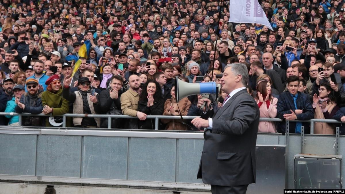 Дефлімпійська збірна України виграла чемпіонат Європи з футболу - Цензор.НЕТ 7106