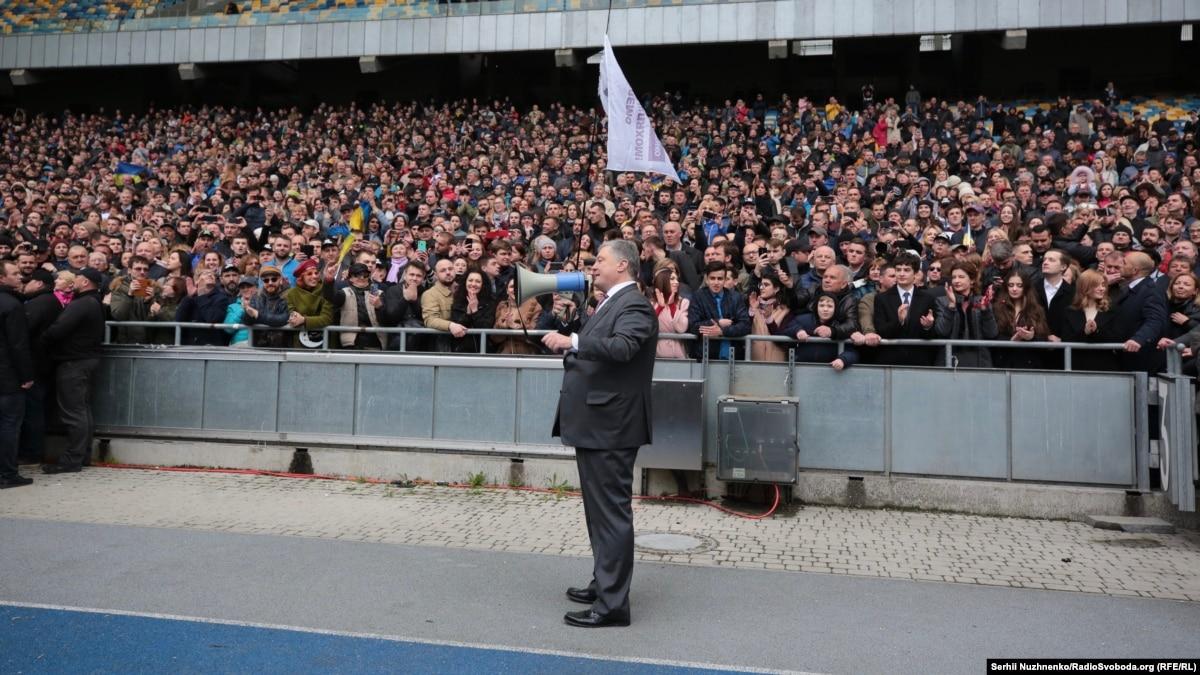 Українські силовики по-різному оцінили кількість присутніх на дебатах в «Олімпійському»