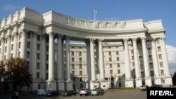 Будинок Міністерства закордонних справ України
