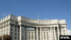 Украина Сыртқы істер министрлігінің ғимараты, Киев.