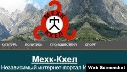 Логотип сайта Мехк-Кхел. Скриншот