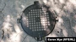 Этот люк отлили на военном 54-м заводе в Севастополе