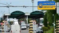 Кишинев – о преимуществах совместного контроля в Кучурганах