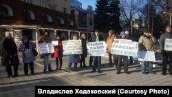 Митинг против участия России в войне в Сирии. Воронеж.
