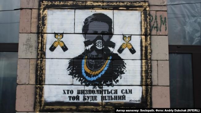 Зображення Лесі Українки на стіні біля барикад на вулиці Грушевського під час Революції гідності. Київ, 14 лютого 2014 року. Робота стріт-арт-художника #Sociopath
