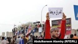 قوى عراقية في تظاهرة إحتجاجية بالبصرة