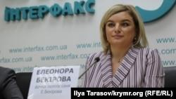 Элеонора Бекирова