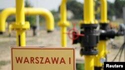 Газораспределительная станция в центральной части Польши.