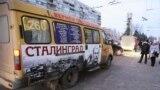 """""""Сталинобус"""" в Волгограде"""
