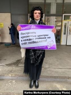 Женская забастовка у ВШЭ. Фото предоставлено «СоцФем Альтернативой».