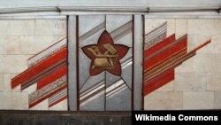 Символ радянської Червоної армії на станції «Палац Україна», колишній «Червоноармійській»