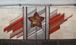 Евгения Моляр о сохранении советских мозаик в метро