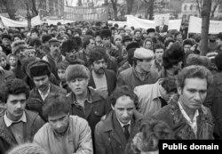 Крымскотатарские демонстрации в марте 1988 года