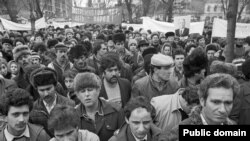 Кримськотатарські демонстрації в березні 1988 року