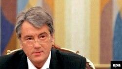 ويکتور يوشچنکو، رييس جمهوری اوکراین روز چهارشنبه پارلمان اين کشور را منحل کرد.