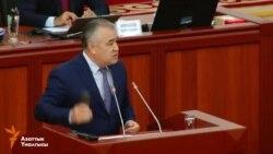 Текебаев жаңы коалиция түзүүгө чакырды