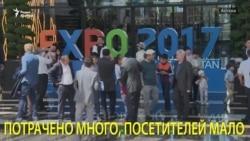 Одна только статья, и имидж EXPO зашатался
