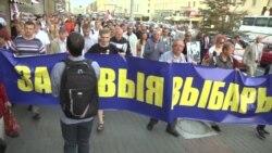 У Білорусі протестують проти фальсифікацій на виборах (відео)