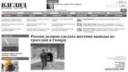Ռուսաստանի որոշ լրատվամիջոցներ դատապարտել են Պերմյակովի արարքը