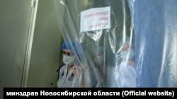 Больница в Новосибирске. Иллюстративное фото.