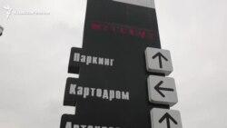 Автокросс в Чечне