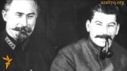 Украин жастарының Сталинге байланысты пікірі