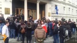 Протест на подршка и во Сараево