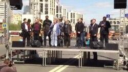 Пять лет после Болотной. Прямая трансляция митинга в Москве