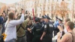 Cутички між студентами і правоохоронцями