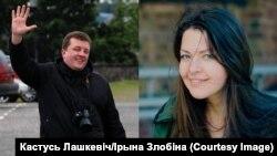 Андрэй Аляксандраў і яго дзяўчына Ірына Злобіна