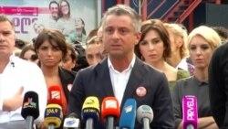 """В Грузии могут отключить """"Рустави-2"""""""