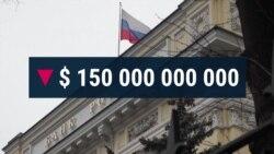 Минус $150 млрд. Во сколько Крым обходится России