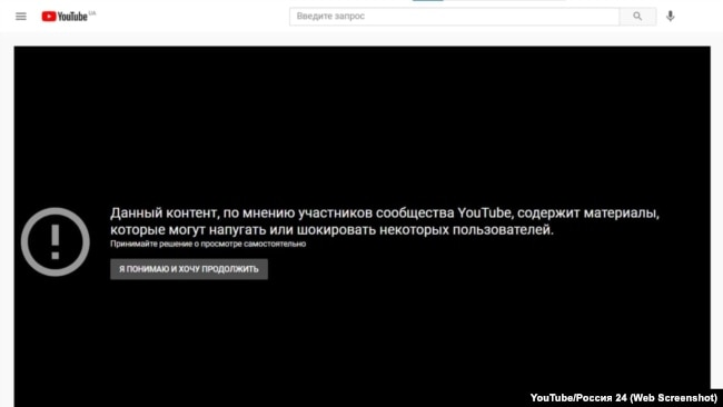 Так выглядит страница фильма в YouTube