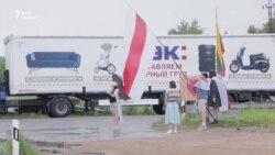 Білоруські активісти мітингують на кордоні з Литвою – відео