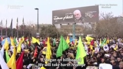 Iran Holds Massive Rallies Mourning Soleimani