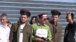 Rogozin întâmpinat cu proteste la Chişinău