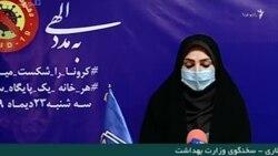 واکسیناسیون در جهان، تردید و تشکیک در ایران