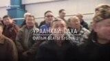 """Анонс фильма """"Ураанхай-Саха. Как выглядит якутский национализм"""""""