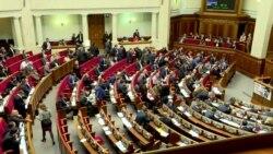 Парламент проголосував за пакет законів, які потрібні для лібералізації візового режиму з ЄС
